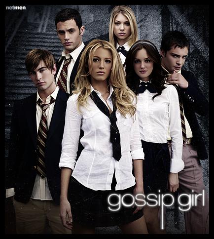 ¿Por qué me gusta… Gossip Girl?