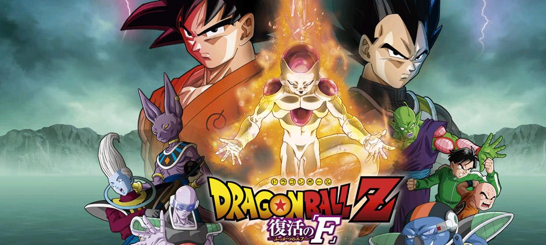 Primeras impresiones: Dragon Ball – Fukkatsu no F