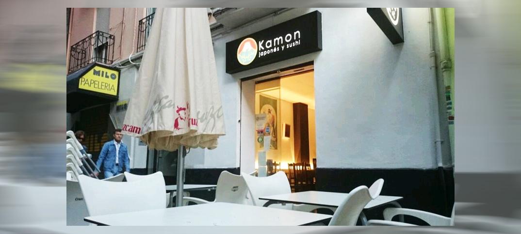 Cenando en: Kamon